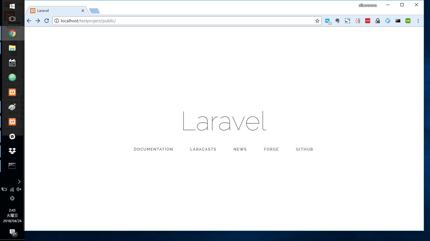 Laravelのトップページ